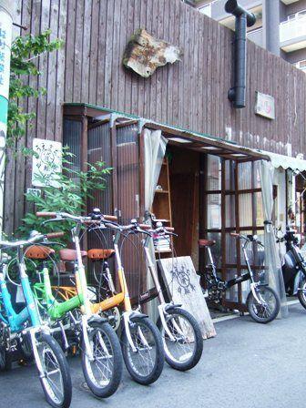 上町租赁自行车 image