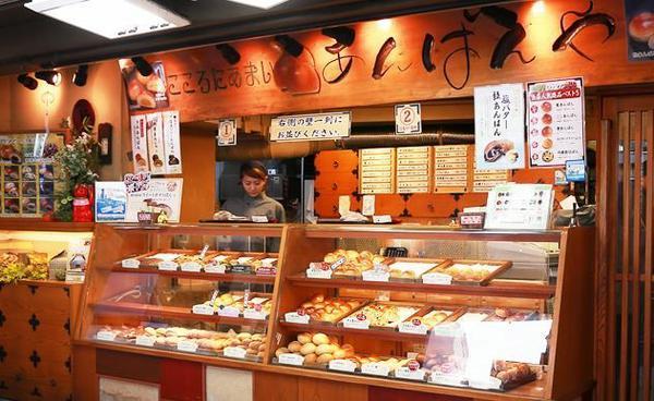 Kokoroniamai Anpanya Umeda Shop image