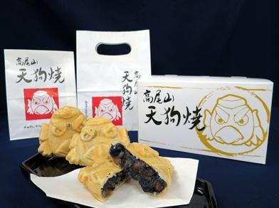 高尾山Sumika image