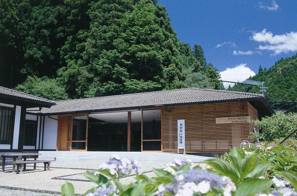 天川村立資料館 image