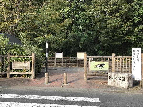 ほたる公園 image