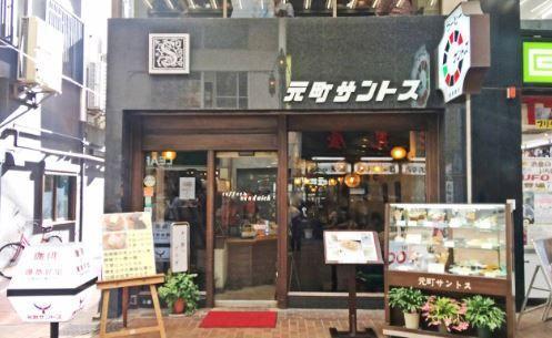元町サントス image