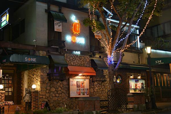 ジャズライブ&レストラン ソネ image
