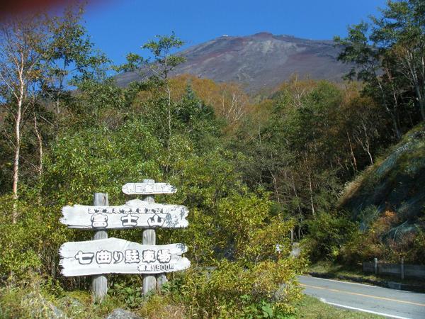富士山スカイライン image