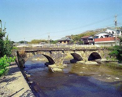 Megane Bridge image