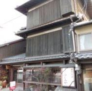 Fushimiya image