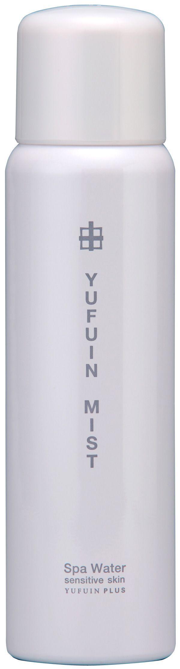 YUFUIN PLUS image