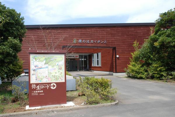 原の辻一支国王都復元公園・原の辻ガイダンス image