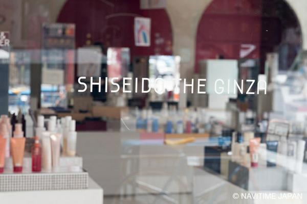 SHISEIDO THE STORE(シセイドウ ザ ストア) image