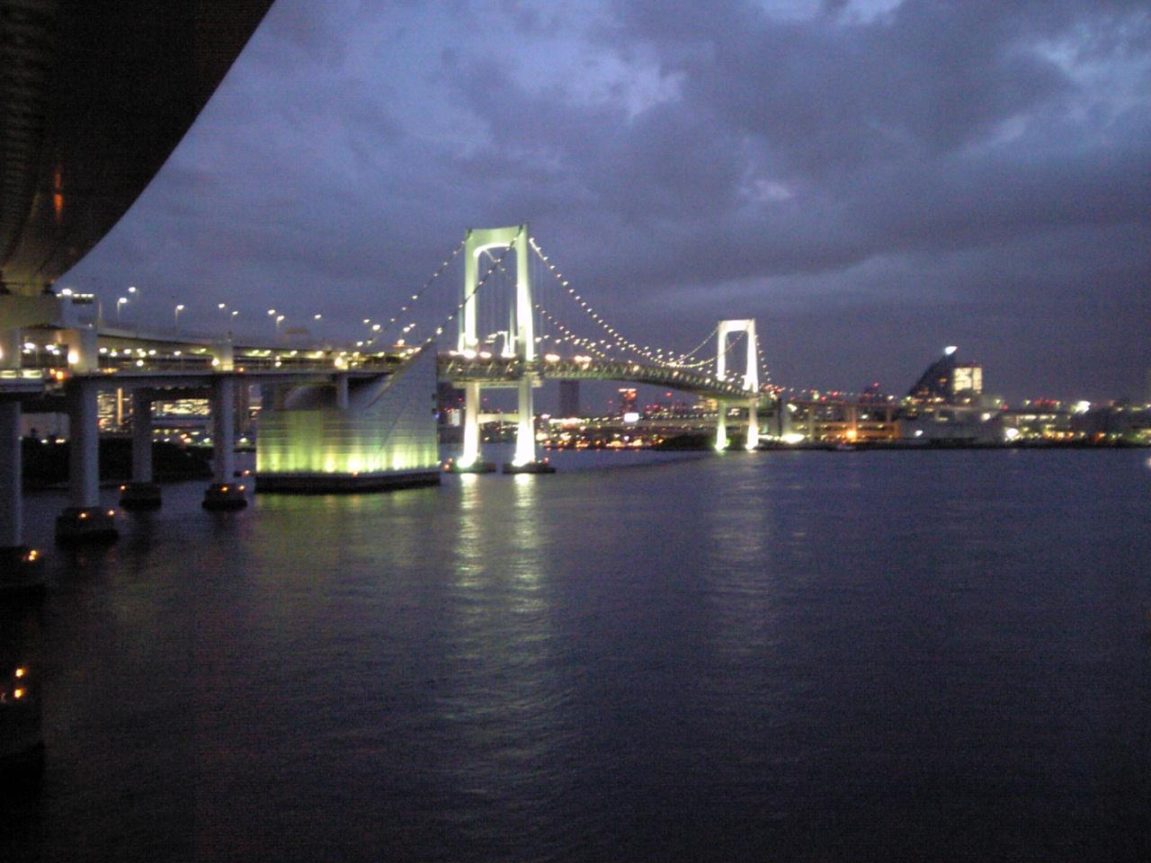 Rainbow Bridge image3