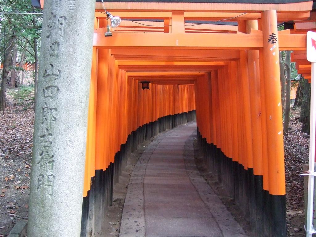 Fushimi Inari Taisha image4