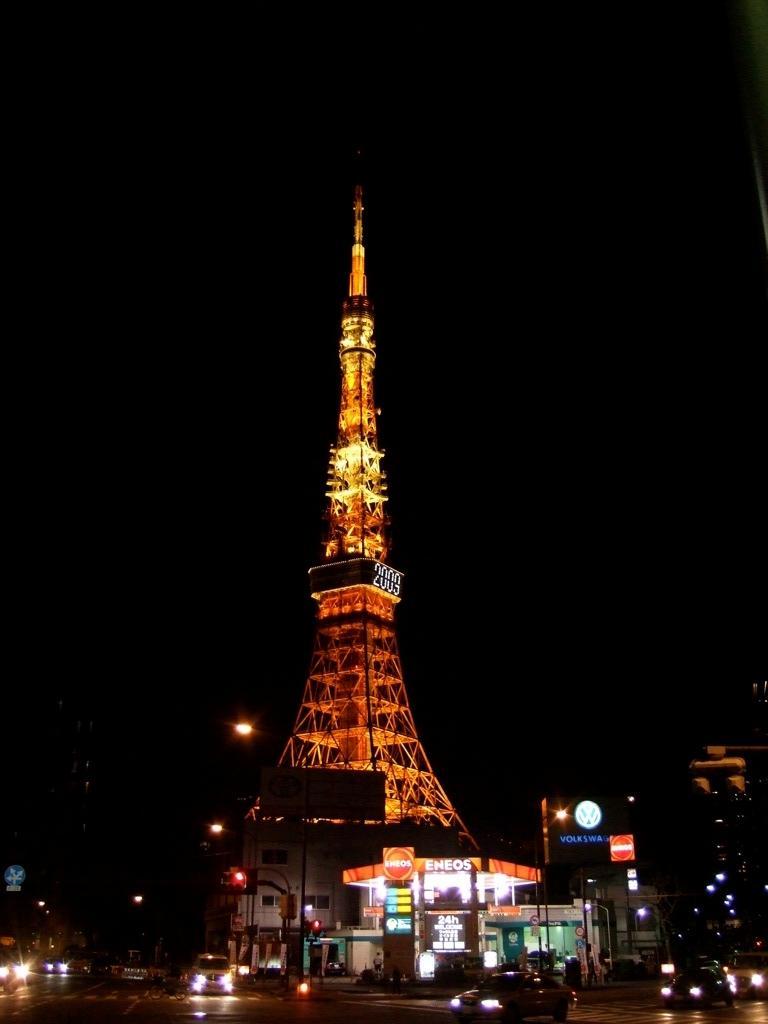 Tokyo Tower image5