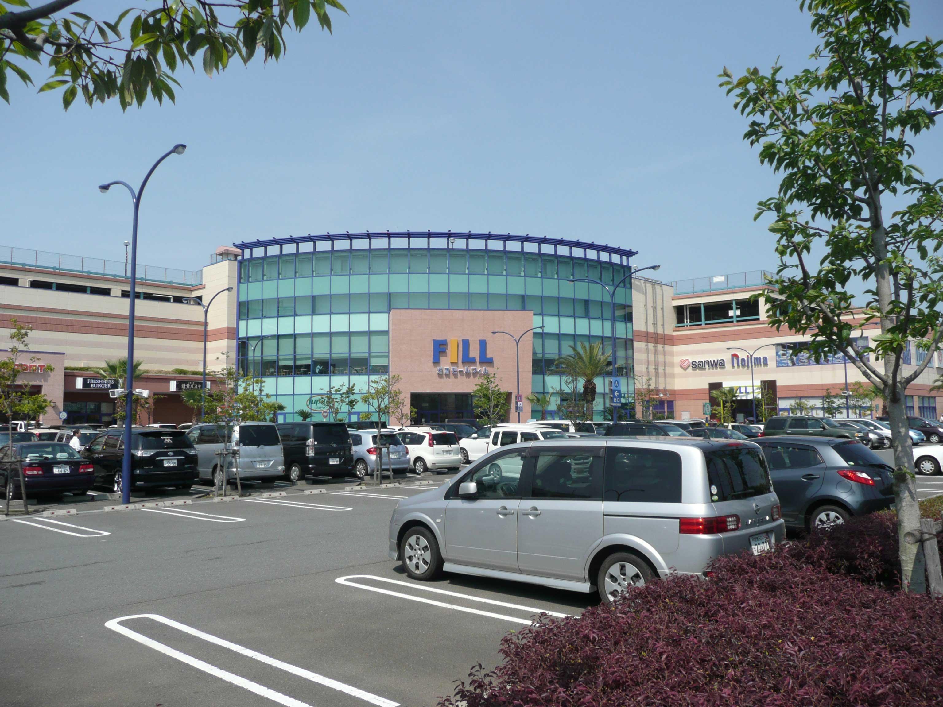 Shonan Mall FILL image