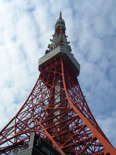Tokyo Tower image8
