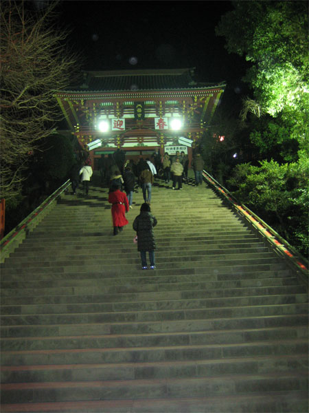 Tsurugaoka Hachimangu image6
