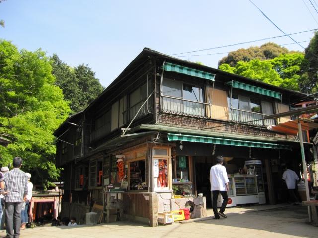 Fushimi Inari Taisha image7