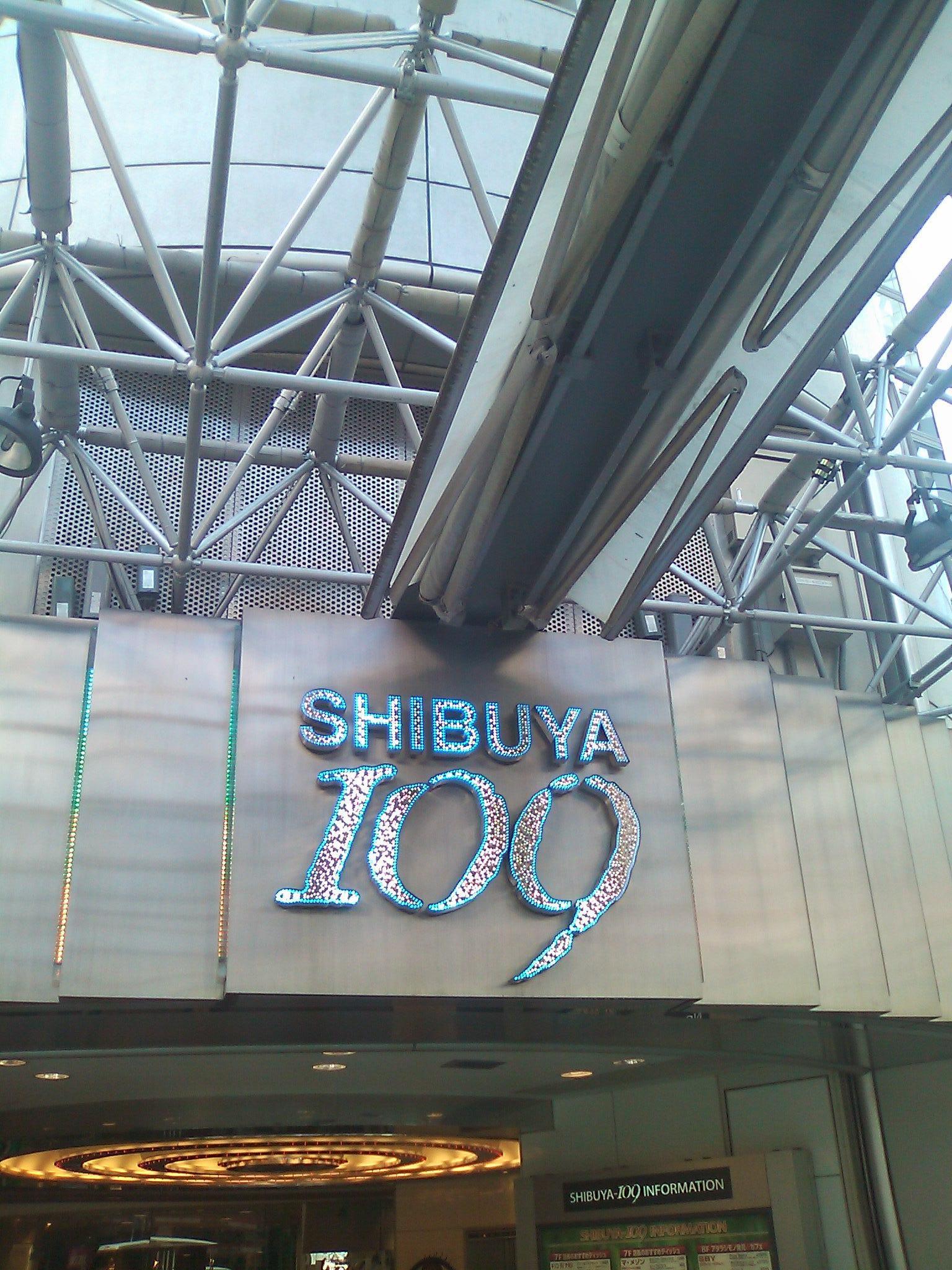 SHIBUYA109 image