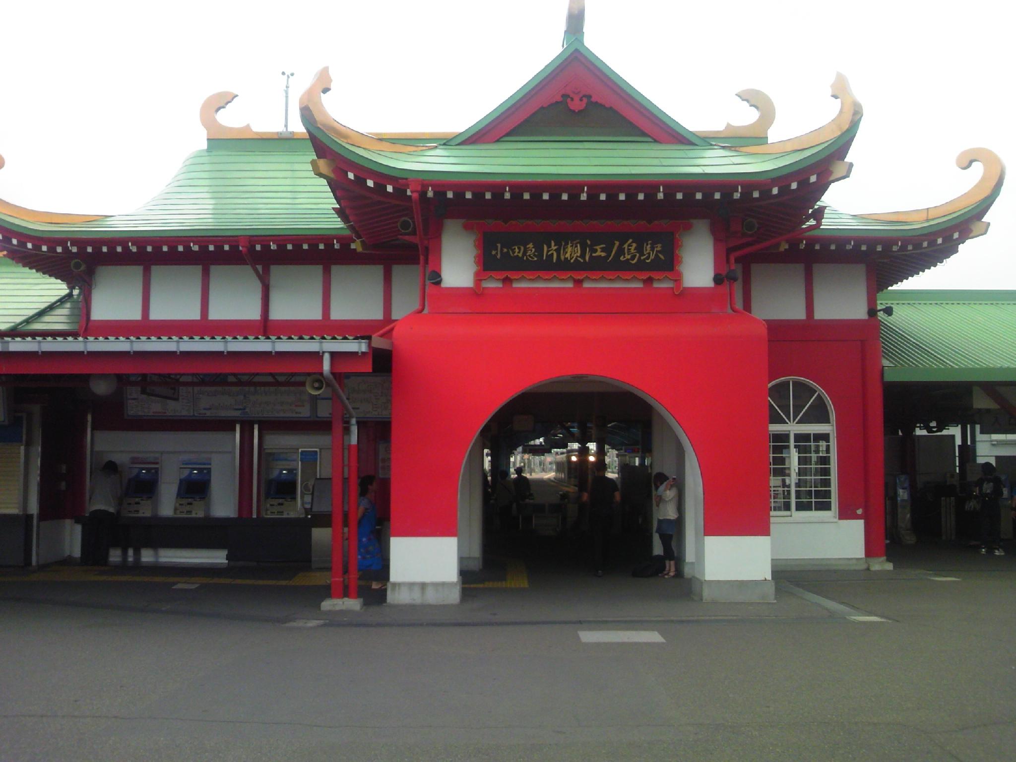 Enoshima image5