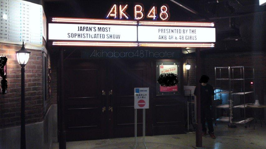 AKB48劇場 image