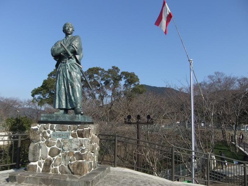 風頭公園 image
