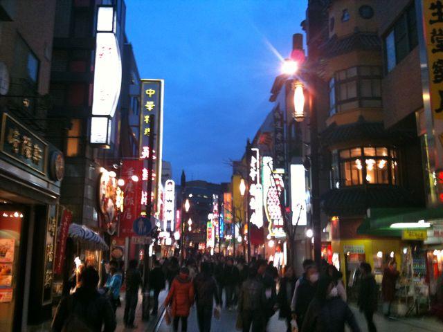 Yokohama Chinatown image6