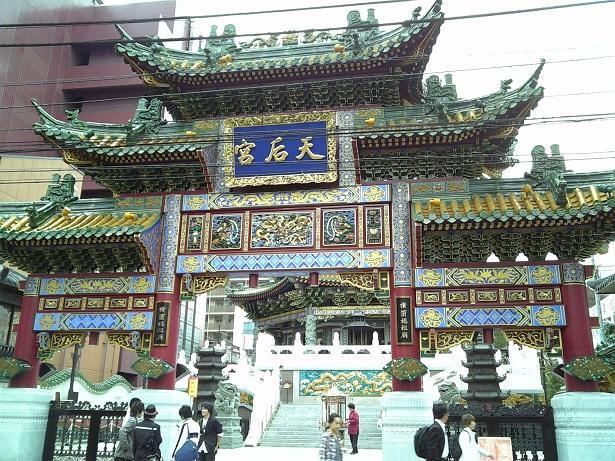 Yokohama Chinatown image7