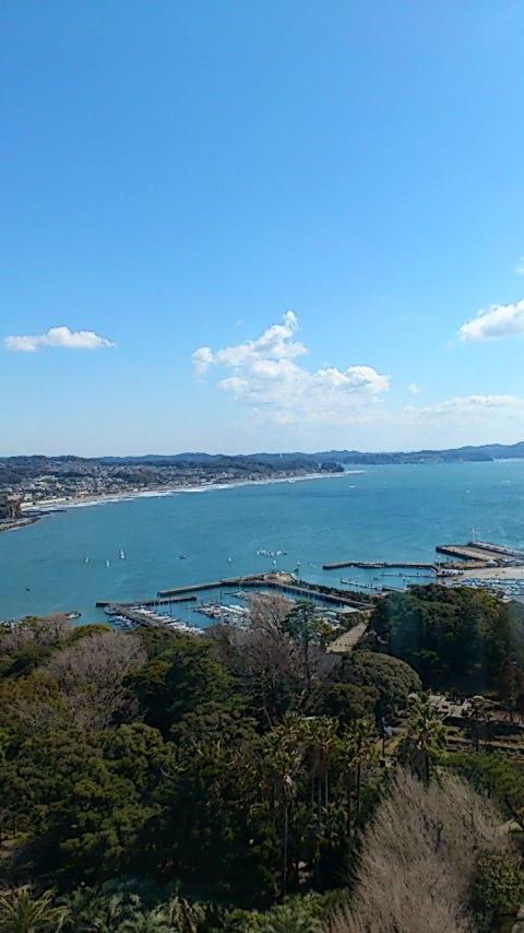 Enoshima image8