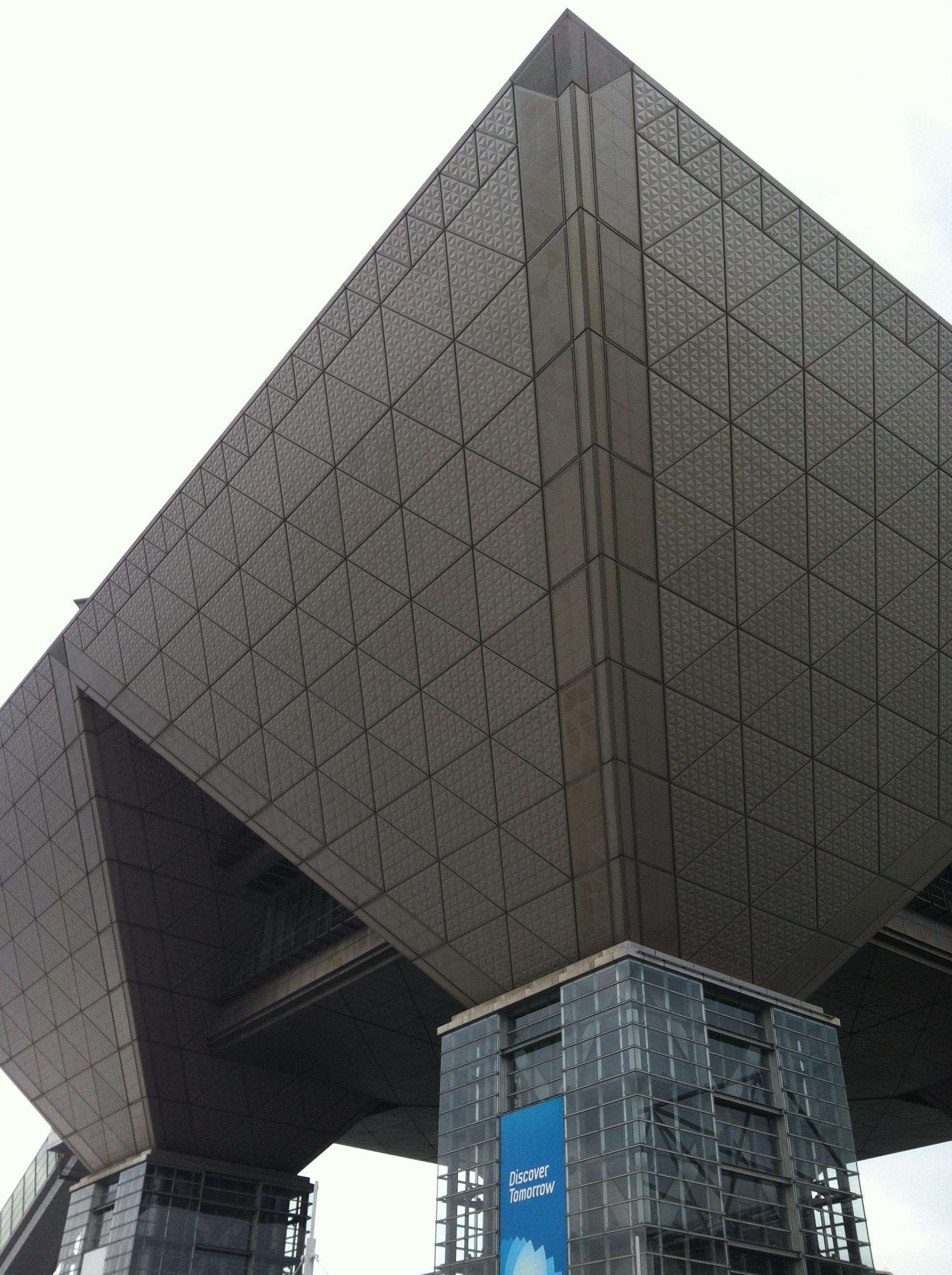 Tokyo Big Sight (Tokyo International Exhibition Center) image6