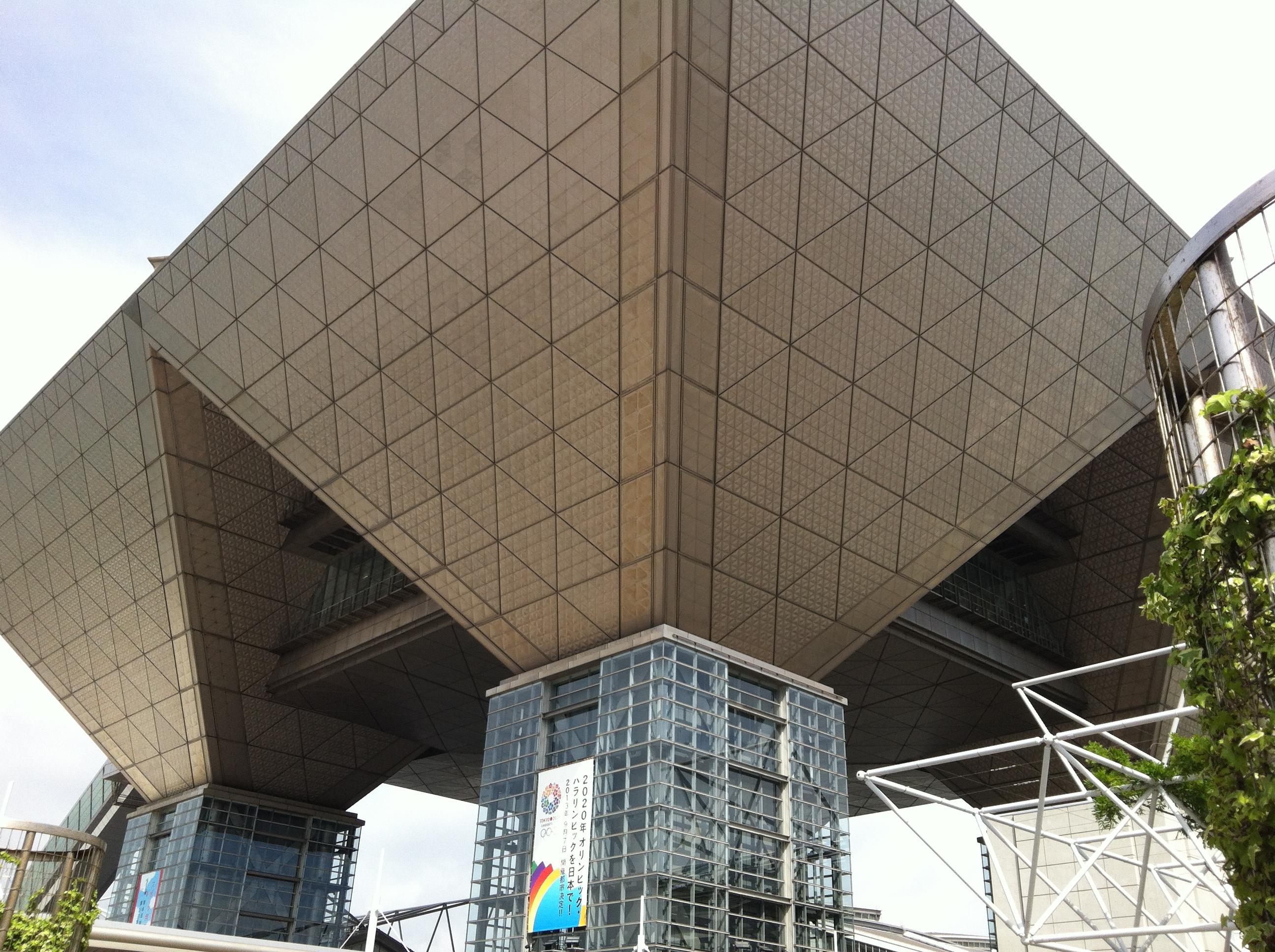 Tokyo Big Sight (Tokyo International Exhibition Center) image7