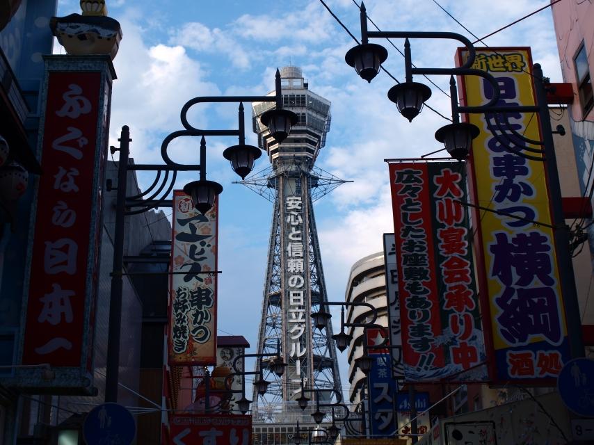 Tsutenkaku image8