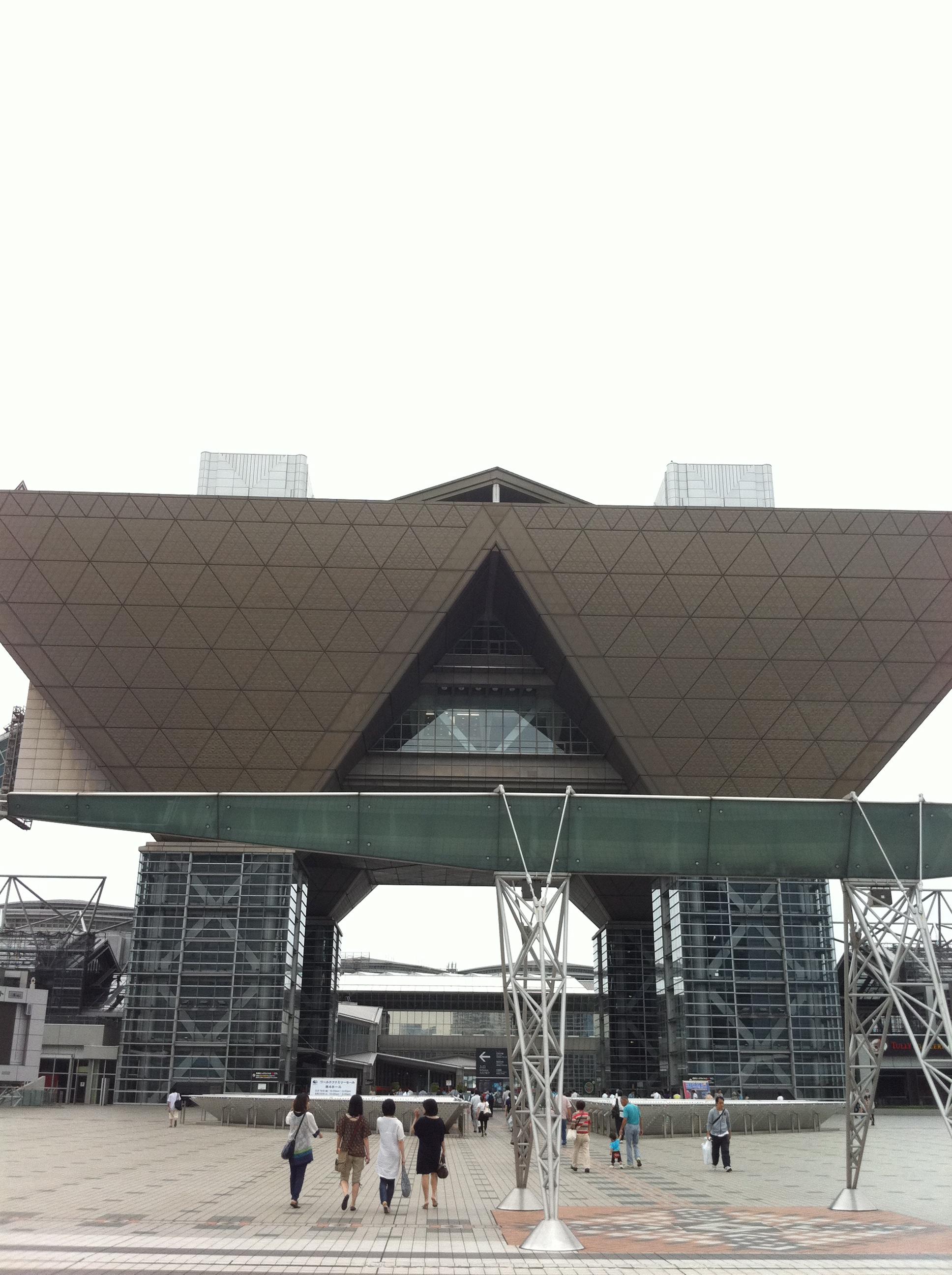 Tokyo Big Sight (Tokyo International Exhibition Center) image8