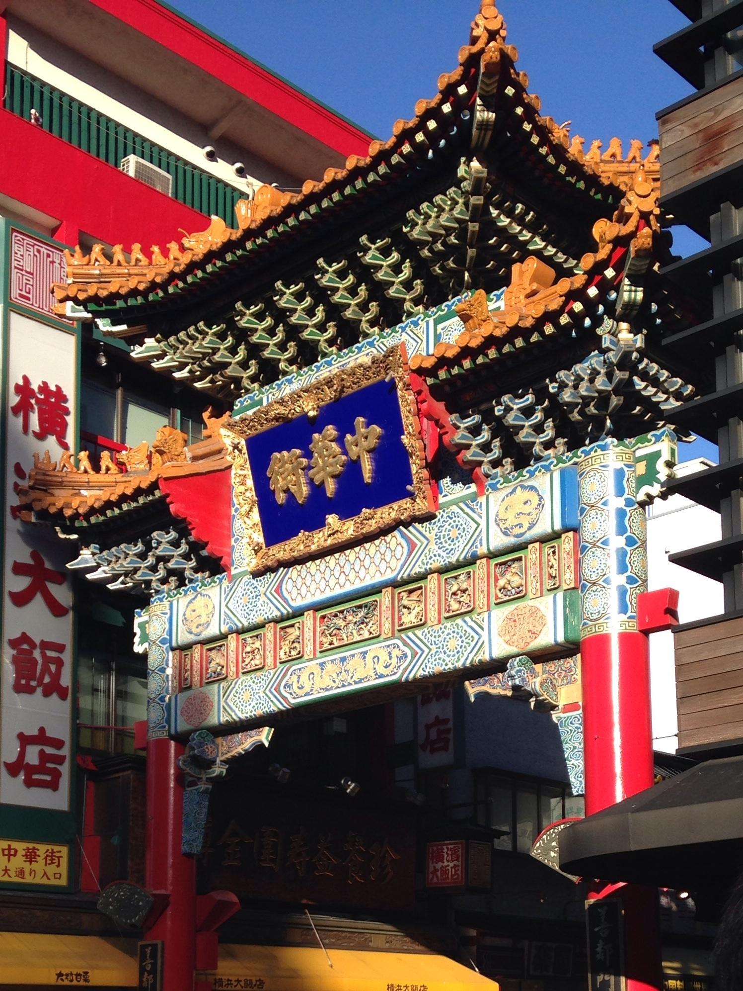 Yokohama Chinatown image9