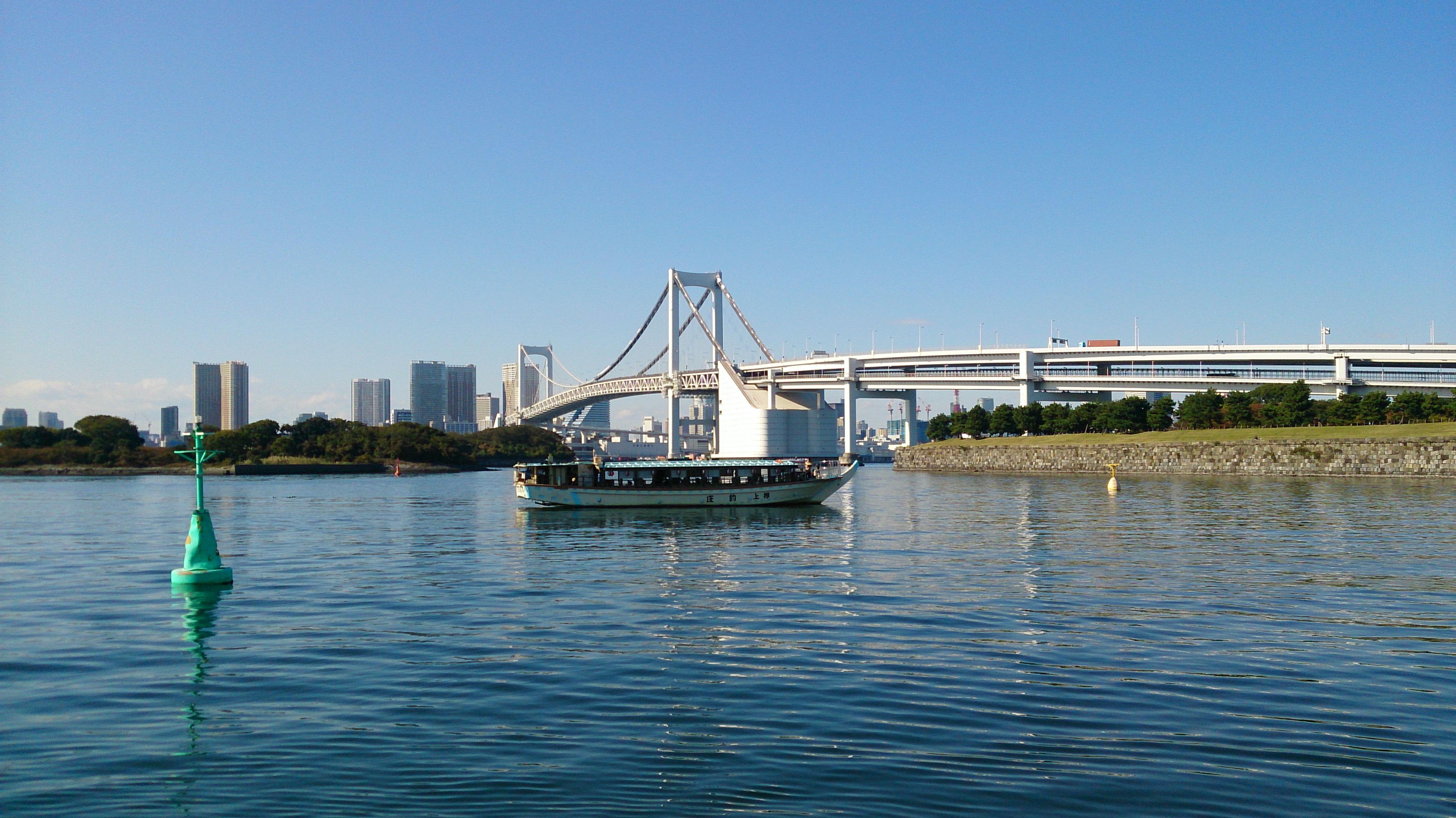 Rainbow Bridge image7