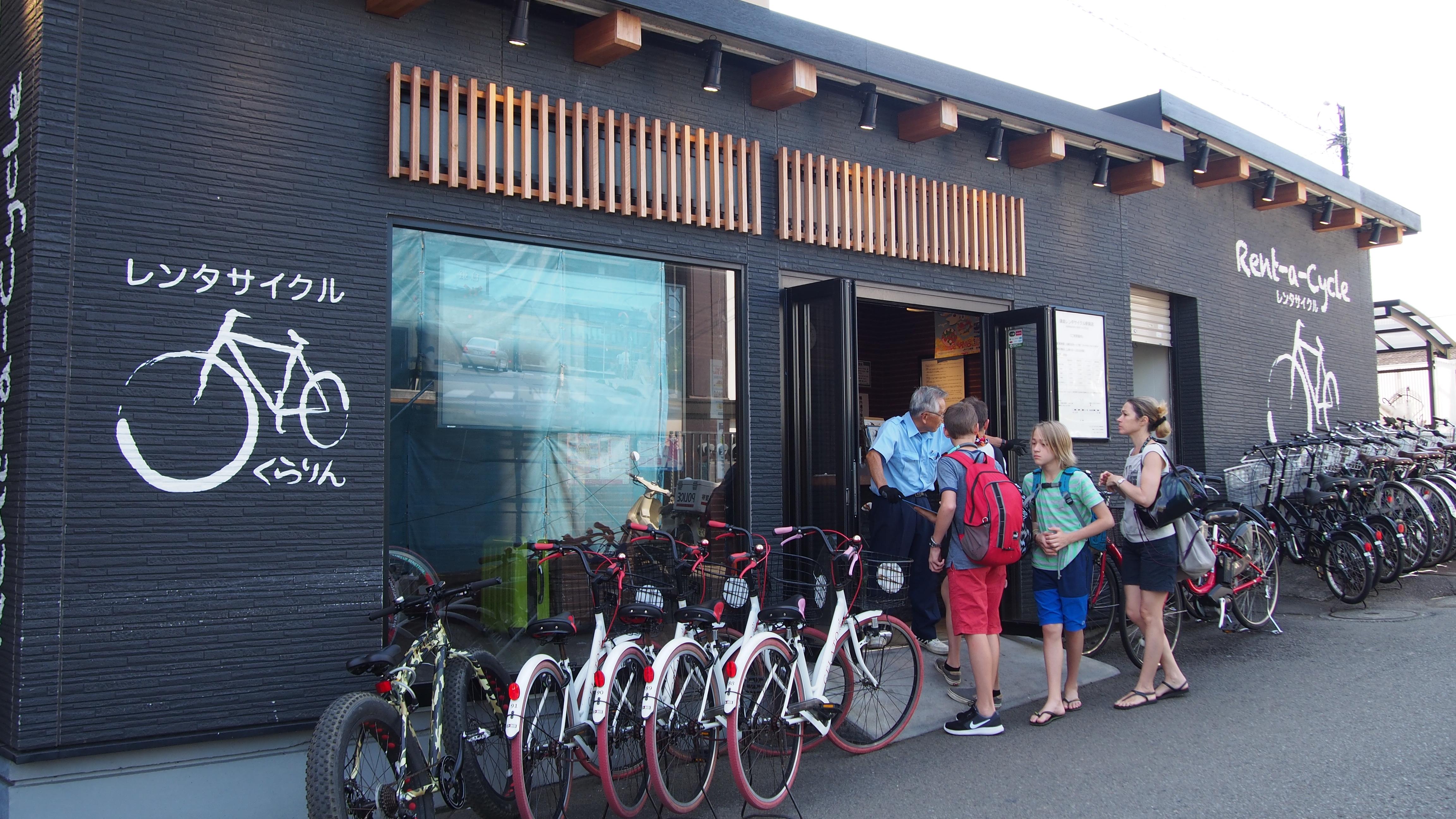 Kamakura Renta-a-Cycle Shop image