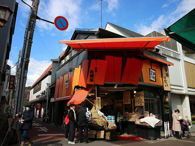 ร้านคามาคุระอิจิบังยะ สาขาโคะมาจิ image