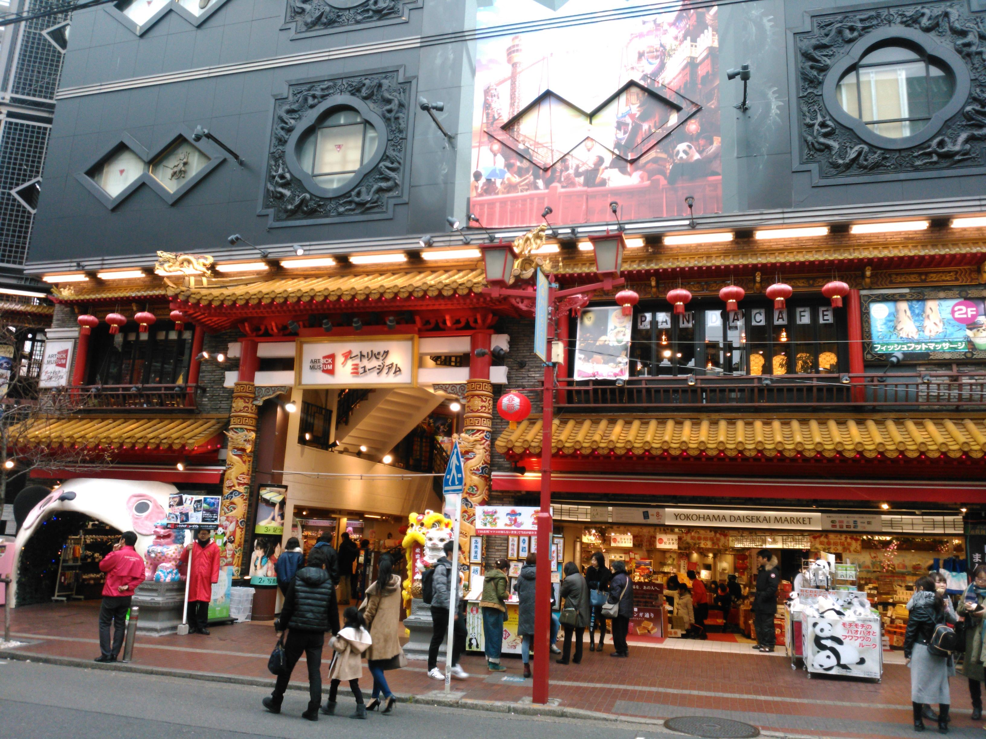 Yokohama Chinatown image10