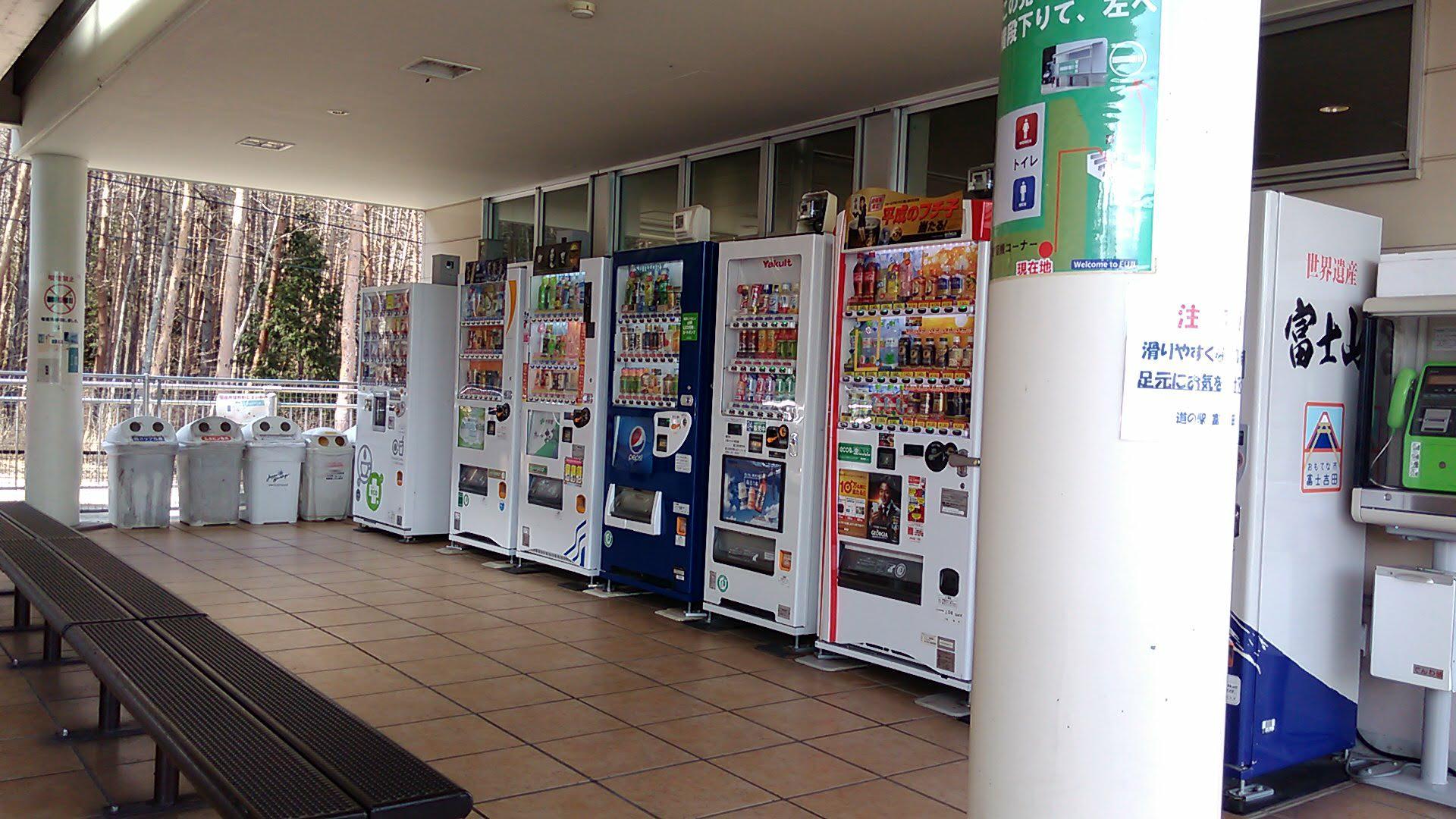 Roadside Station Fujiyoshida image9